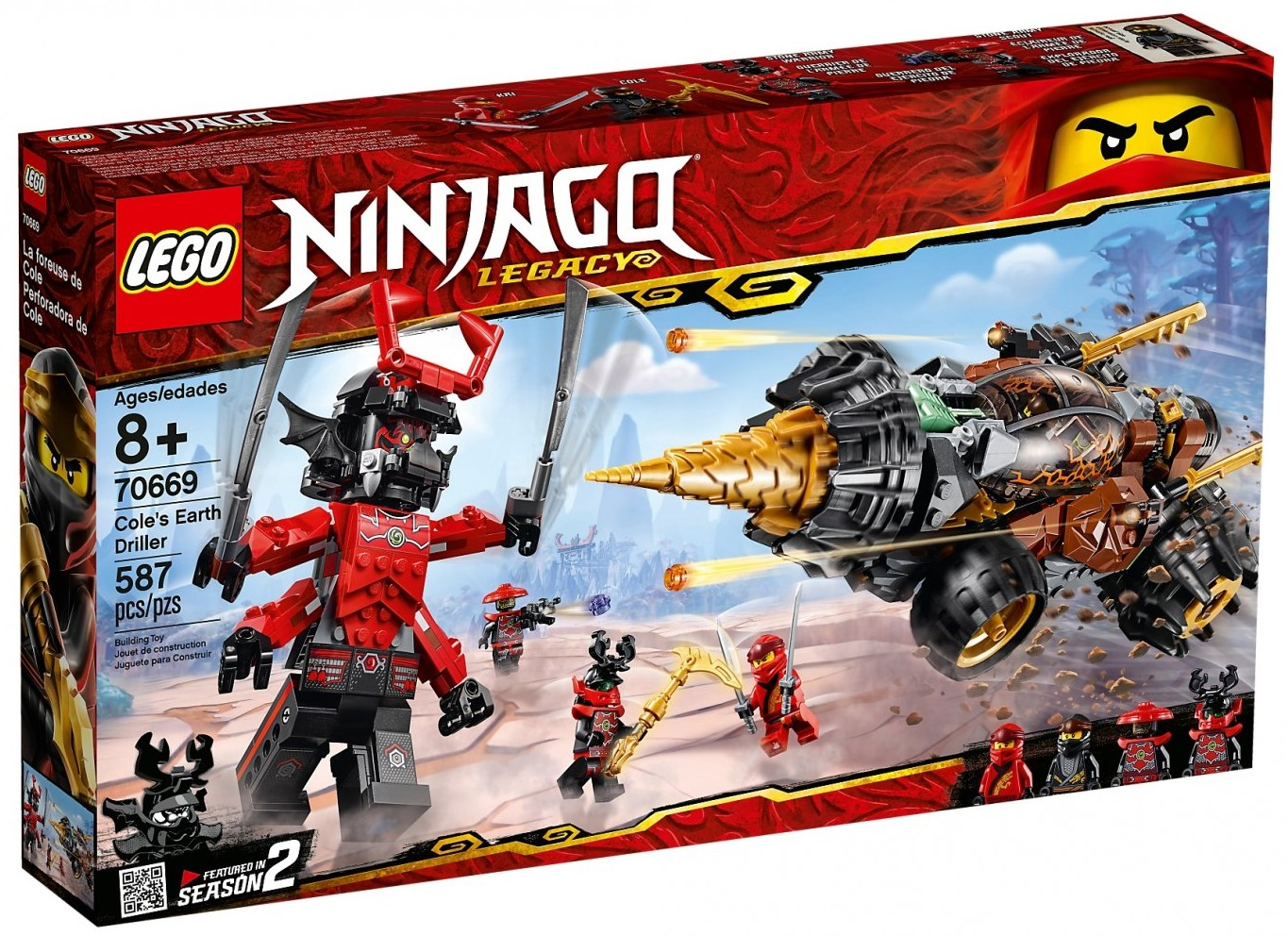 NINJAGO 70669 Cole's Earth Driller
