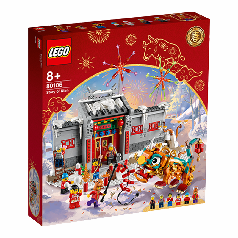LEGO® CHINESE FESTIVALS 80106 STORY OF NIAN